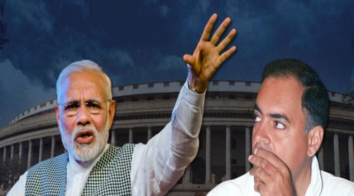 Lok Sabha Election Commission