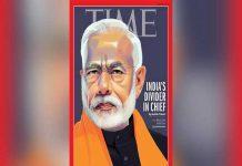 India's Modi, Divider or Reformer?