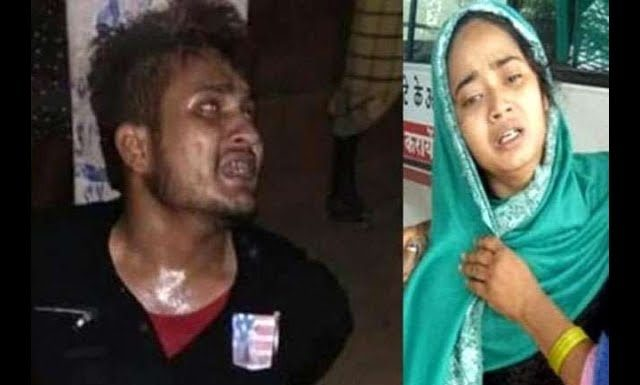 Jantar-Mantar protests against Mob Lynching in Delhi -Tabrez Ansari Jharkhand...