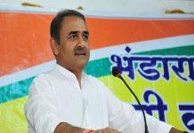 Enforcement Directorate sent NCP leader Praful Patel to summon
