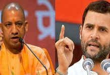 Rahul Gandhi condemns journalists arrest for sharing objectionable content against Yogi Adityanath
