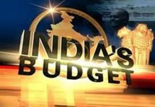 Budget 2019: 10 Interesting facts about budget