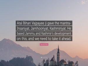 Kashmiriyat, Jamhooriyat, Insaniyat