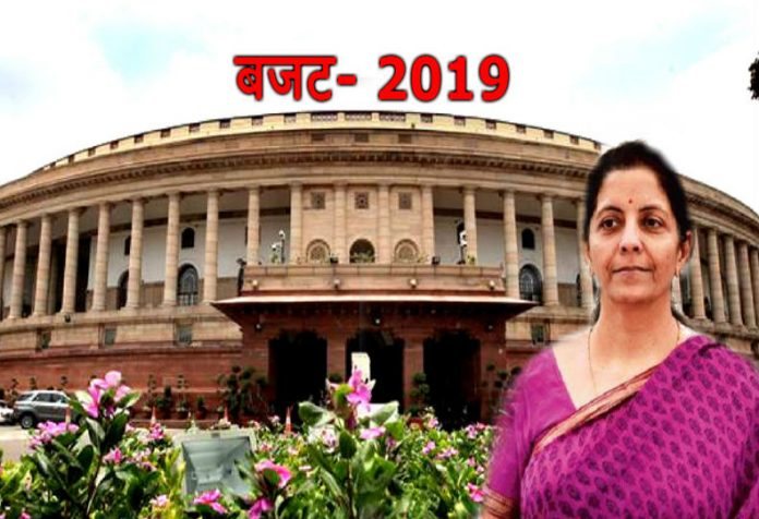 Union budget 2019 Highlights: Nirmala quotes, $ 5 trillion is the goal of creating an economy