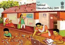 Does the New Draft Education Policy aim for a Literate India?