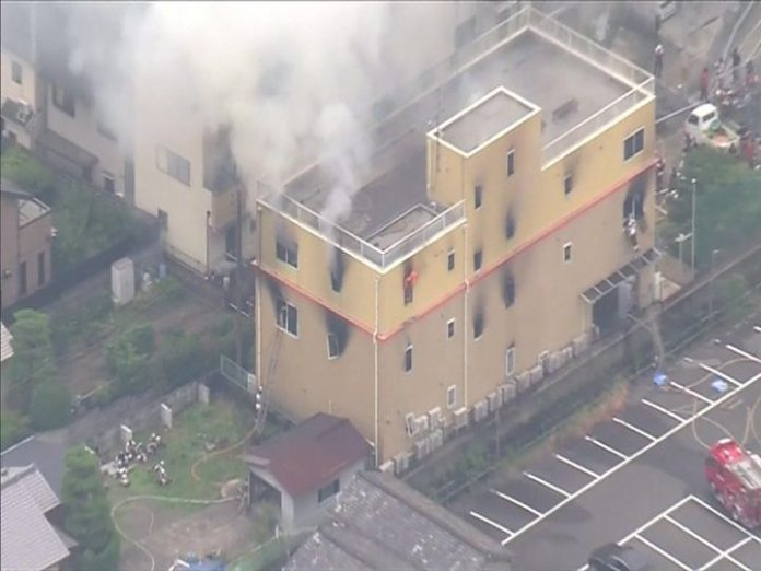Police name suspect in Japan animation studio fire