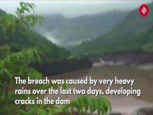 Maharashtra Monsoon Rain