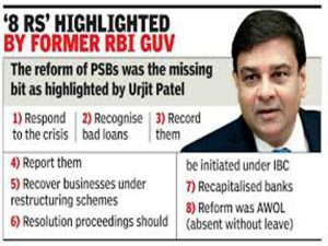 PSBs to pump up the economy