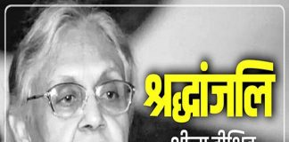 Former Delhi Chief Minister Sheila Dikshit, passed away at the age of 81, will be tomorrow's funeral