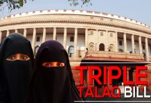 Parliament passes bill, Instant Triple Talaq now criminalized in India