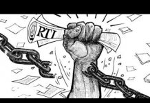 Will amendments destroy the RTI act completely?