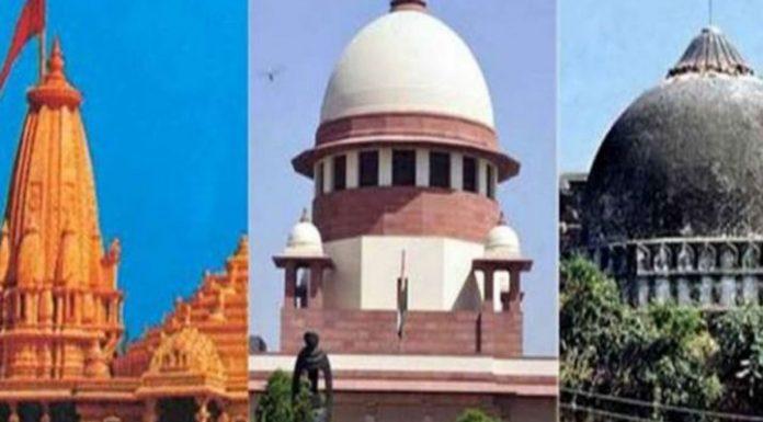 SC Decision: Ram Janmabhoomi - Babri Masjid dispute to be heard on day-to-day basis