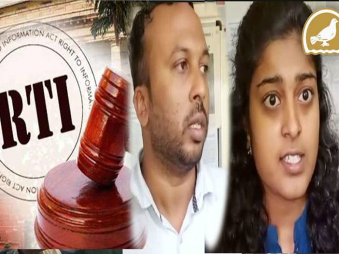 Police detain petitioners and activists against RTI Amendment Bill