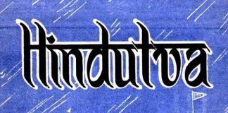 Hindutwa ideology will destroy India