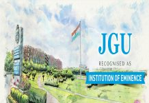 JGU to launch many new courses from 2020