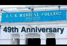 Jawaharlal Nehru Medical College, Bhagalpur celebrated their 49th Anniversary