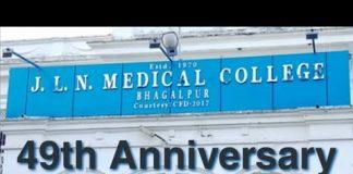 Jawaharlal Nehru Medical College, Bhagalpur celebrated their 49th Anniversary