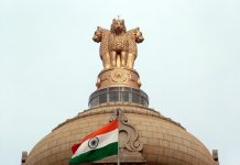 Article 15 of Indian Constitution needs amendment: UN Committee Experts