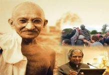 Launched held in honor of Gandhiji & Dr. APJ Abdul Kalam