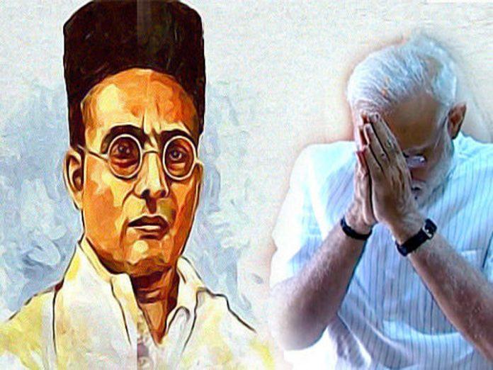 Savarkar will be bestowed with Bharat Ratna: Do you agree?
