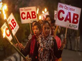 Decoding CAB & its biases