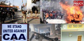 রাজধানী আজ অগ্নিপিন্ডে, নিরাপত্তা বাহিনী ক্ষতিগ্রস্ত, নাগরিকত্ব আইন ফাস্ট ট্রাক আদালতে :