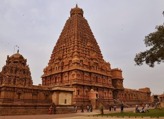 Enhance National growth through religious tourism of Thanjavur through Secured Governance_The_Policy_Times