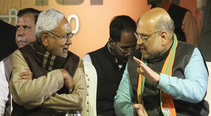 How will Muslims vote for Coming Bihar Elections_The_Policy_Times