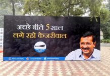 India's Spirit won in Delhi_The_Policy_Times