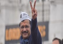 AAP Win Again: Why? What Next?
