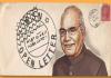 An open letter to The President of India by a Citizen on India