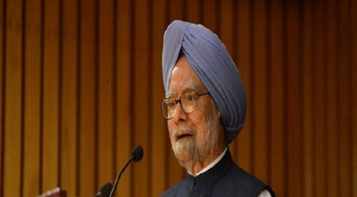 भारत मौद्रिक संकट का एक प्रमुख राज्य बन गया है 'पूर्व प्रधान मंत्री मनमोहन सिंह'