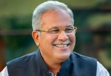 Donation received to fight for Covid-19 made Public in Chhattisgarh by CM Baghel_ThePolicyTimes