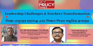 Leadership Challenges & Teachers Transformation WEBINAR on Foreseeing the Future of Students with Digital Education.THE POLICY TIMES