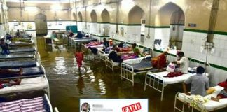 Fact Check- Viral photo of waterlogged hospital wards avers to be a hospital in Bihar_The Policy Times