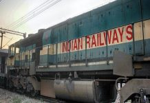 "Indian railway to launch ""Made in India"" rails, better than European standards. THE POLICY TIMES"