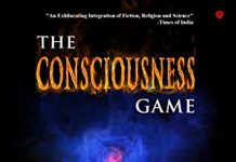 The Consciousness Game- Shikhar Shrivastava-The policy Times