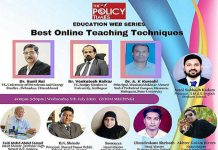 Education Web Series on Best Online Teaching Technique| Enhancing the Mindset of the Students & the Way of Studying . The policy times