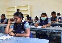 गुजरात सरकार और प्राइवेट स्कूलों के बीच विवाद : छात्र तथा शिक्षक प्रभावित . The policy times